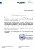 klm-air-france_transl_1_rus