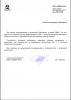 alcoa_transl_rus