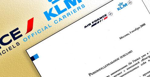 Отзыв компании «KLM-Air-France»