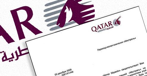 Отзыв компании «Qatar Airways»